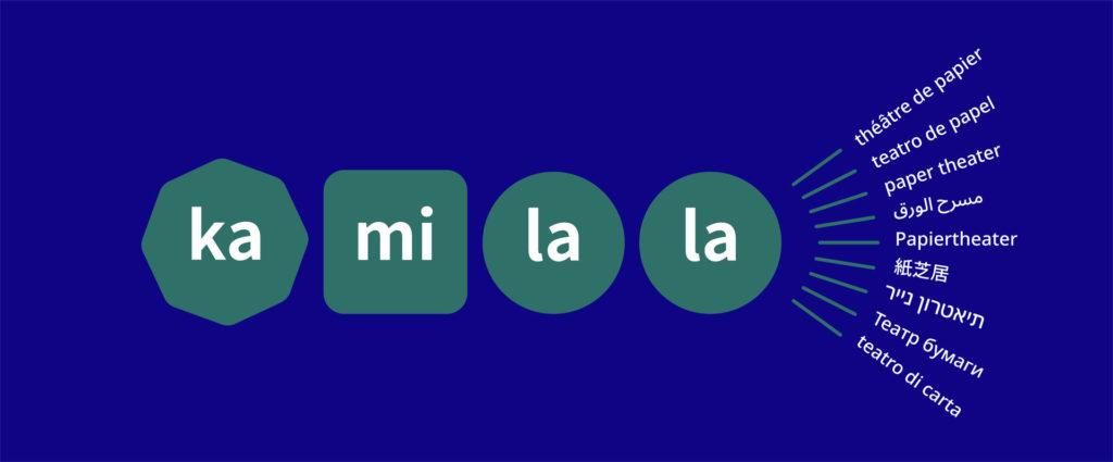 Kamilala, logo